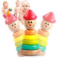 精品木玩 儿童益智玩具 小丑彩虹套塔不倒翁 叠叠圈 叠叠乐积木