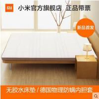 【支持礼品卡】8H乳胶床垫 青春版M1 8cm厚软硬两用1.5米双人泰国天然乳胶床垫