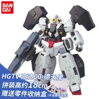 万代 拼装模型 HGTV 高达00 1/100 德天使 可爆甲双形态