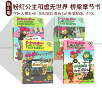 Princess Pink and the Land of Fake Believe Scholastic Branc