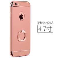 【包邮】苹果6s手机壳轻薄磨砂iphone6指环扣支架苹果6plus男女硬壳全包防摔保护套