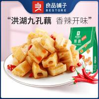 良品铺子 卤藕168g*2 莲藕香辣卤味素食零食小吃湖北特产