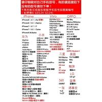 剑三手机壳华为荣耀v10/v9/v8玻璃镜面畅玩7x/7c挂绳剑网3侠情缘