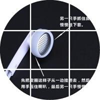 华为耳机硅胶套 耳塞式皮圈 耳帽 P6 P7 荣耀6 plus 5X 4A 3X配件