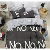 家纺磨毛床上用品 水洗亲肤棉2米四件套 2.0*2.3四件套