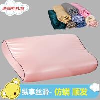 枕套乳胶枕头套记忆枕芯套40x60儿童50*30冰丝枕巾