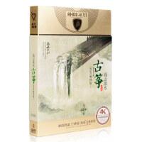 正版汽车载DVD碟片古筝演奏民歌谣dts5.1发烧碟高清DVD轻音乐光盘