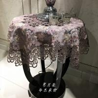 盖布茶几刺绣手工冰箱台布防尘罩花边蕾丝布连衣裙桌布布料白色茶几镂空服装辅料盖布布艺面料欧式