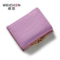 威臣新款女士短款钱包时尚韩版零钱包鳄鱼纹钱夹女式包小三折钱包