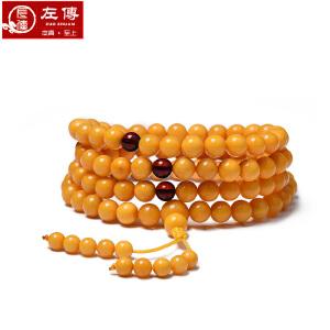 左传 蜜蜡手串手链 优质蜜蜡手链 色泽金黄 多种规格
