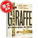 现货 长颈鹿也有烦恼 儿童绘本 认识自我 精装 乔里・约翰 Jory John 企鹅也有烦恼作者 英文原版 Giraf