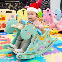 婴儿宝宝摇椅带音乐塑料两用木马儿童摇马1-2周岁礼物