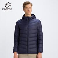 【限时抢购】 TECTOP/探拓 超轻保暖羽绒服可收纳外套秋冬