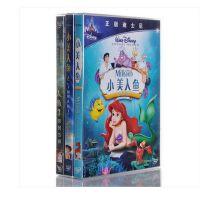 原装正版 迪士尼儿童动画片小美人鱼1-3部全集 3DVD 光盘 中英文双语碟片