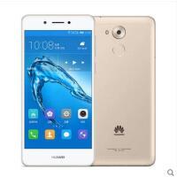 【支持礼品卡】Huawei/华为 畅享6S全网通华为官方旗舰店正品5寸小屏手机畅想6S