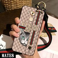 华为mate10手机壳mate 9pro全包mate8保护mate9套p硅胶m10女m9新款meat mata8(腕带