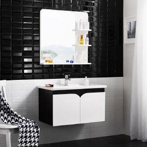 【每满100减50元】JOMOO九牧PVC浴室柜组合洗漱台洗脸盆浴室储物柜化妆镜A2170
