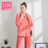 芬腾新款冬季三层加厚珊瑚绒夹棉睡衣女长袖开衫家居服套装