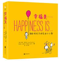 【正版二手书9成新左右】幸福是…… (美) 丽萨・斯沃林,拉尔夫・拉扎尔著,郝佳 北京联合出版公司