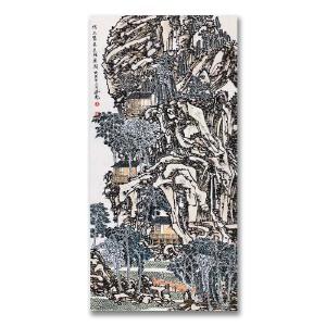 国家一级美术师 卢延光《仿王蒙区林屋图》DYP96