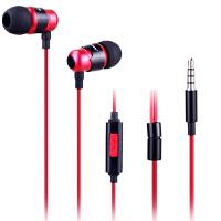 【当当自营】 Easeyes 爱易思 EM13 丽音系列线控入耳式音乐耳机 红色