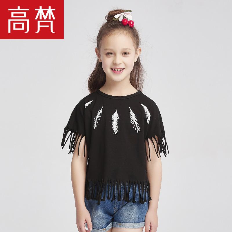 高梵 时尚羽毛印花女童T恤 2018新款流苏下摆中大童韩版上衣童装