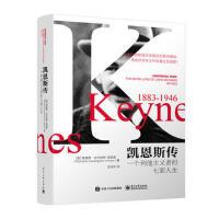 【二手正版9成新】凯恩斯传:一个利他主义者的七面人生[英] 理查德达文波特-海因斯(Richard Davenport