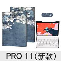 iPad2018新款苹果Pro11英寸平板电脑新版硅胶带笔槽保护套PRO无线蓝牙键盘超薄防摔卡通可爱 【11寸 带笔槽