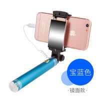 自拍神器自拍杆 苹果专用自拍杆 苹果8手机x自牌iphone7plus拍照7p神器七6s排的八
