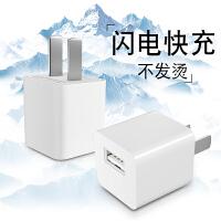 【新品】 苹果充电器iPhone6充电头6S手机7P快充8X插头ipad套装5s5