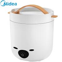 美的(Midea)电饭煲 MB-FB10M103 1.3L 你一人食煮饭锅学生宿舍多功能柴犬煲电饭煲