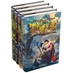 墨多多谜境冒险阳光版(1.2.3+28套装共4册)