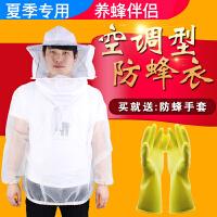 20181005231609993透气户外工具防护蜜蜂马蜂衣服采蜂蜜网罩防蜂服饲养全套帽子