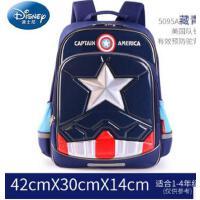 迪士尼/Disney 漫威系列简易书包小学生减负双肩包美国队长