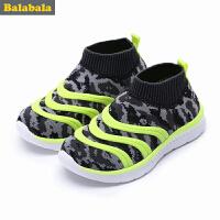 巴拉巴拉男童跑鞋中性小童运动鞋子2017秋装新款儿童运动鞋女童鞋