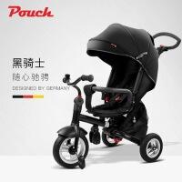 Pouch三轮车手推车脚踏车溜娃神器儿童自行车推车婴儿伞车
