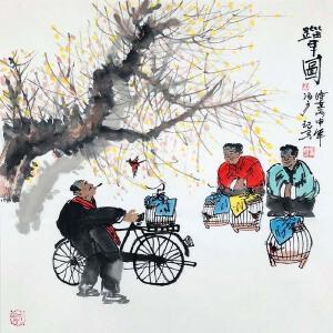 马海方(人物)中国美术家协会会员、人民美术出版社画家《�早图》DYP98
