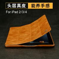 ipad4防摔保护套全包 苹果4皮套散热休眠保护