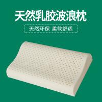 乳胶枕头芯天然乳胶枕头 枕头波浪枕乳胶枕芯颈椎枕