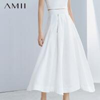 Amii[极简主义]不规则下摆长裙苎麻大裙摆半身裙