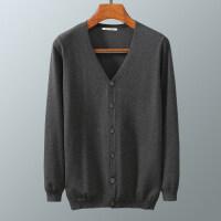 针织开衫男毛衣外套秋季薄款纯色商务休闲简约百搭春秋线衣外套 深灰色