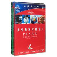 正版迪士尼动画片皮克斯短片精选1-2合集正版2DVD