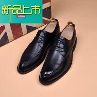 新品上市男士夏季休闲透气尖头小皮鞋型师潮男软皮鞋系带婚鞋工作鞋