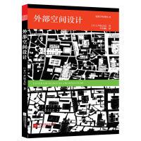 外部空间设计(日本著名建筑大师芦原义信经典之作!建筑+空间的入门书籍!全新中文版经典再现!畅销30余年!)
