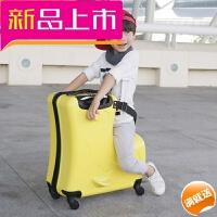 儿童旅行箱包可坐可骑万向轮寸拉杆箱男宝宝行李箱女小孩卡通