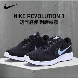 NIKE耐克新款女子网面轻便透气 REVOLUTION 3 运动跑步鞋819303-001