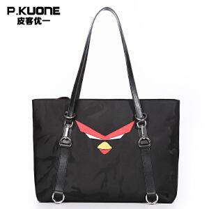 皮客优一P.kuone欧美时尚单肩包女包大容量横款女士托特包手提包迷彩布包P630788