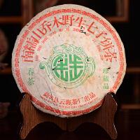 【两片一起拍】2006年云海茶厂早春饼古树普洱生茶357克/片