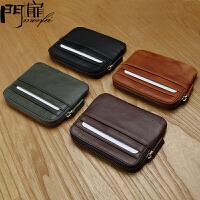 门扉 卡包 创意韩版男士皮质多卡位零钱包女式拉链硬币包结实耐用多功能大容量整理收纳包