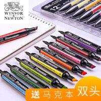 温莎牛顿彩色马克笔套装彩笔正品学生设计工具动漫水性双头12色winsornewton手绘水溶性专用绘画笔pop儿童